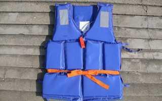 Как сделать спасательный жилет своими руками?