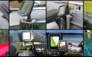 Эхолот для резиновой лодки и ПВХ (с мотором), выбор для рыбалки