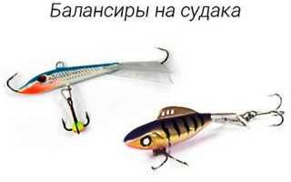 Балансиры на судака зимой: ловля, какие самые лучшие и уловистые