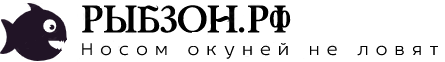 рыбзон.рф